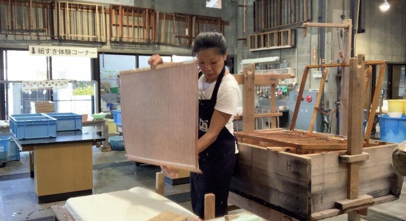 News Awagami Factory